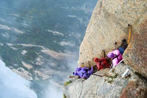 Scalata più pericolosa del Monte Hua